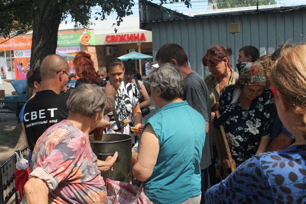 благотворительные фонды украины